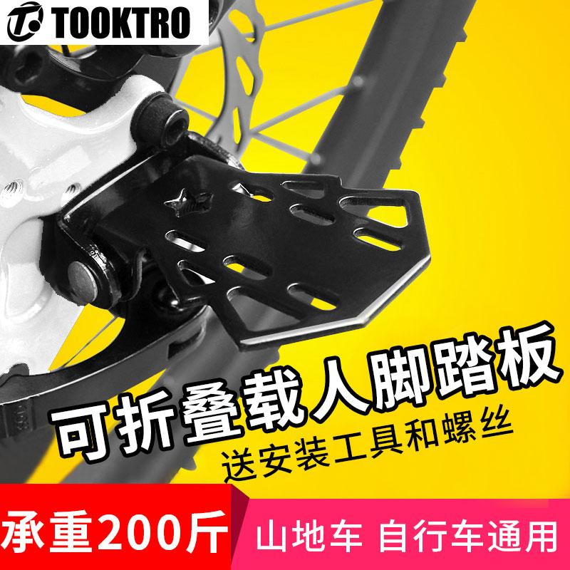 电动自行车轮