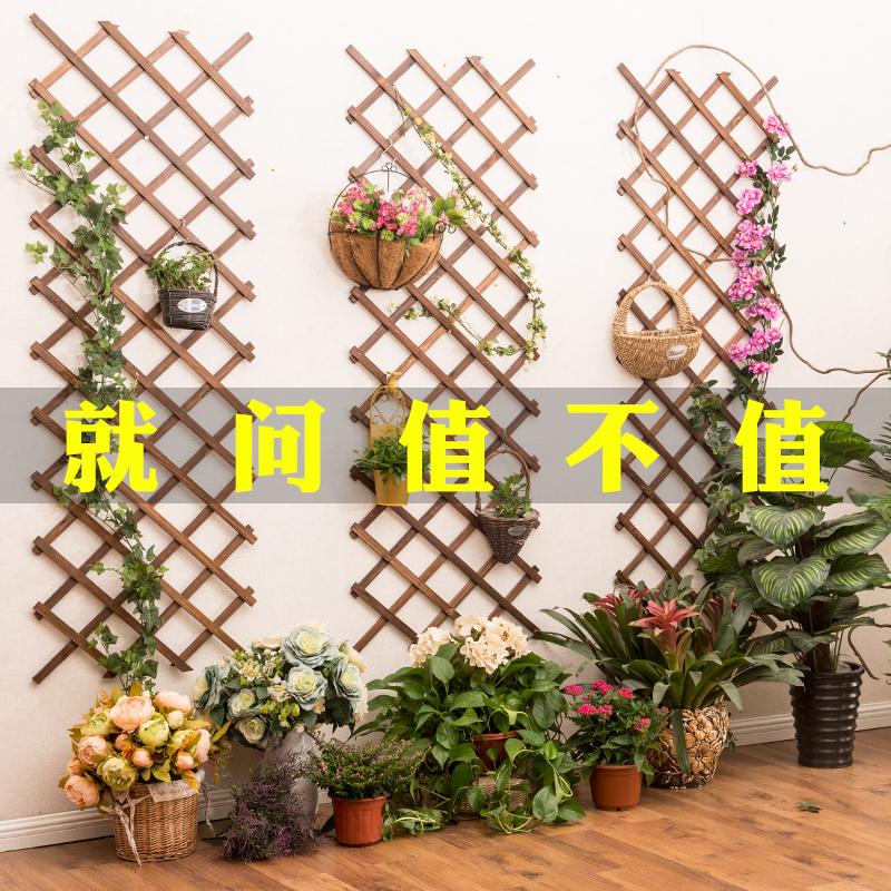 植物爬藤架悬挂实木网格花架阳台壁挂式花支架客厅防腐木围栏装饰