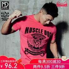 MuscleDog肌肉狗短袖T恤男猴王夏季薄款紧身健身训练运动半袖体恤