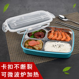 Huinis 304 stainless steel insulated lunch box Japanese children's meal separation box sealbox sealed box