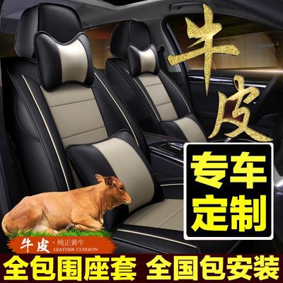 汽车四季通用坐垫套真皮座套车内用品气车垫子座椅套五件套全包围