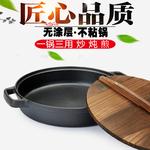鐵鍋平底鍋鑄鐵雙耳