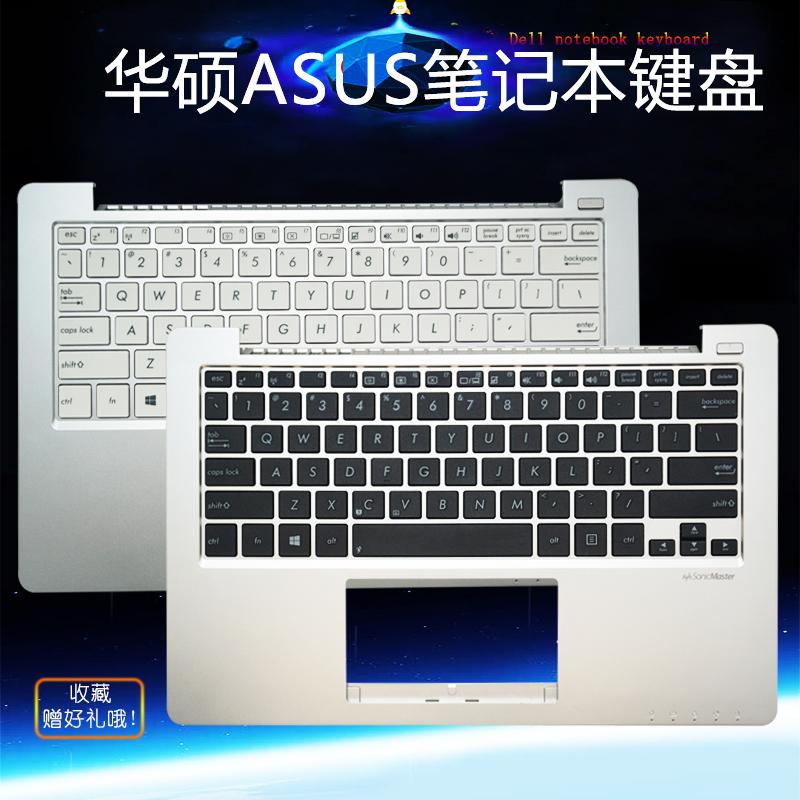 华硕s200e键盘