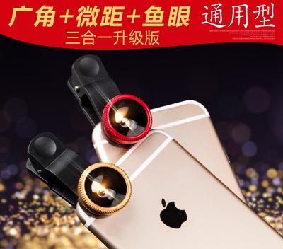 手机镜头 超广角外置摄像头
