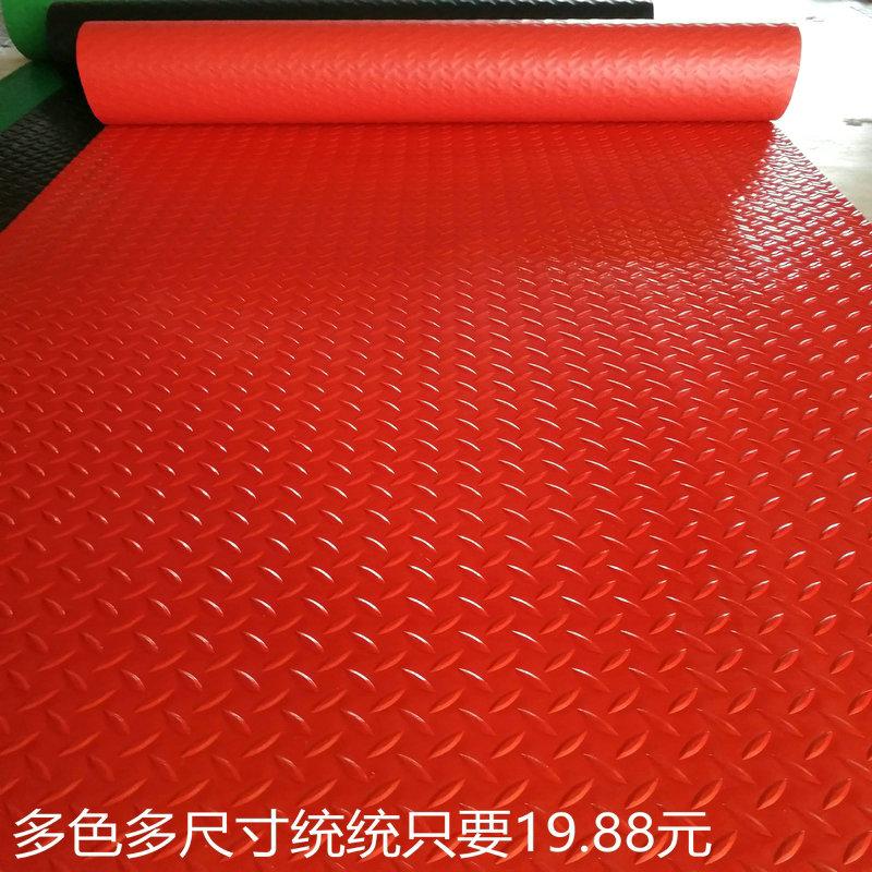 塑料地毯pvc塑料防水
