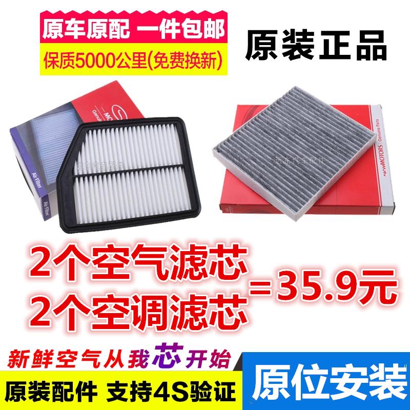 適配起亞K2 K3 K4K5 KX5 KX3福瑞迪智跑賽拉圖原廠空調空氣濾芯格