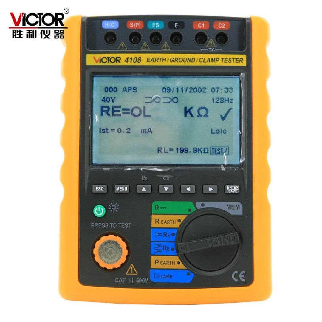 胜利仪器(VICTOR) 钳形接地电阻测试仪电流表 VC4108