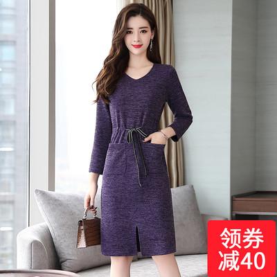 针织打底连衣裙女士2018秋冬季新款韩版气质小个子秋装长袖裙子潮