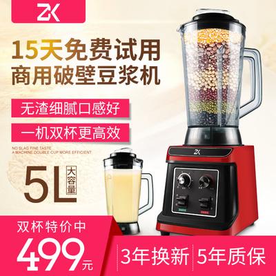 商用大型无渣豆浆机