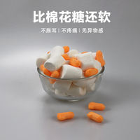Maxlite soundproof earplugs anti-noise sleep evening dormitory bedroom sleeping anti-noisy artifact female male student