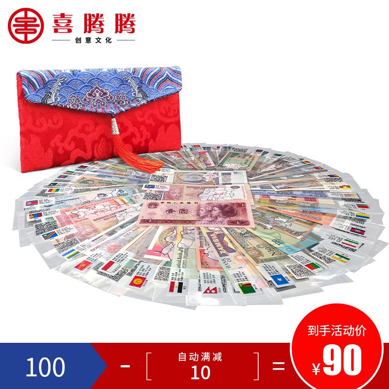 Иностранные монеты Артикул 571093848993