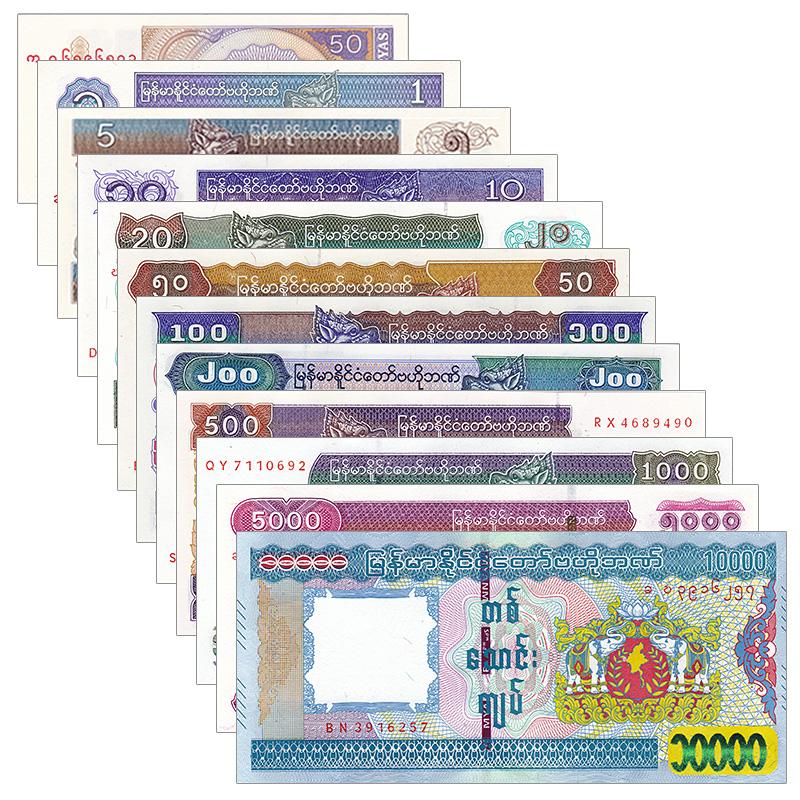 Иностранные монеты Артикул 561858289846