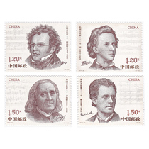 2017-22 foreign Musicians (ii) stamp package 4 large set of new character single set Y-473
