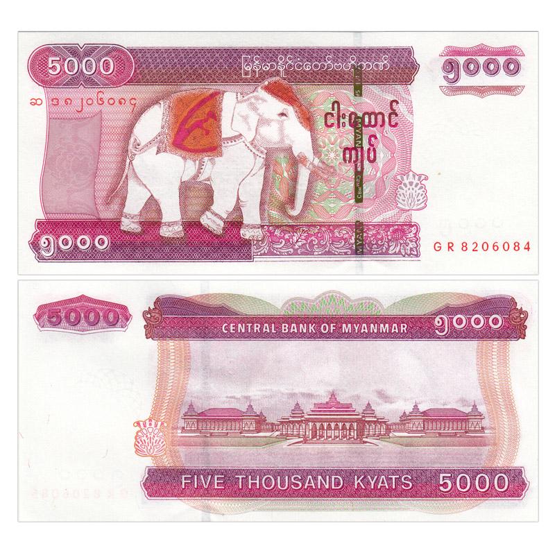 Иностранные монеты Артикул 565138030675