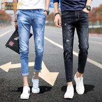男士九分牛仔裤男韩版潮流修身八分9分小脚裤夏季薄款七分裤子男