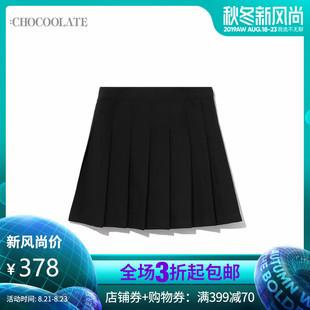 休闲纯色9560XDD 潮流时尚 百褶裙2019秋季新品 CHOCOOLATE女装