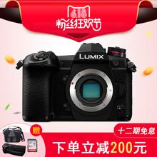 Panasonic松下 G9GK 相机4K微单反视频旗舰机防抖国行品质