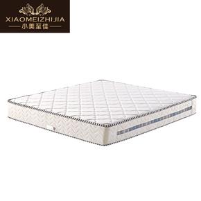 小美至佳 乳胶床垫 环保弹簧山棕床垫可拆洗两面用白色双人床垫