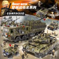 星堡积木樂高玩具军事坦克男孩子6益智力7拼装8装甲车9模型10岁12