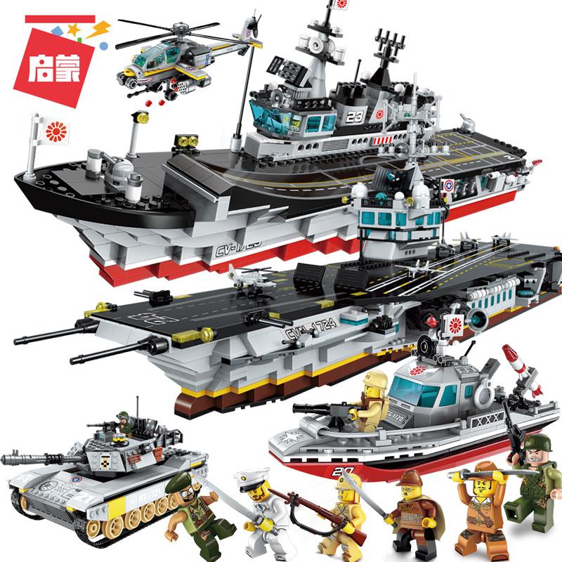 启蒙积木战地系列legao玩具 男孩子拼装航空母舰军事模型飞机坦克