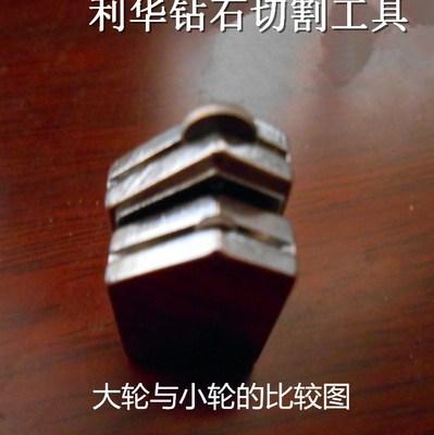 新 特大板特大轮玻璃刀 玻璃瓷砖双重切割刀 利华钻石切割工具厂