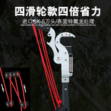Extended to 6m m garden coarse branch fruit tree high branch cutting stretch high-altitude cutting branch scissors to save effort to repair the tree saw