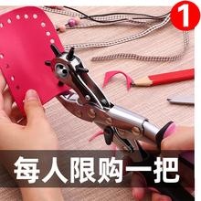 圆环孔家用小型表带包带打眼开孔神器万能打孔钳 腰带皮带打孔器