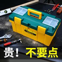 ハードウェア家庭用プラスチック大小中型ポータブル電気多機能メンテナンス車ボックス収納ボックス道具箱