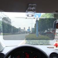 车载远光灯防遮阳板夜视镜司机护目镜防炫目镜汽车用品超市防眩镜