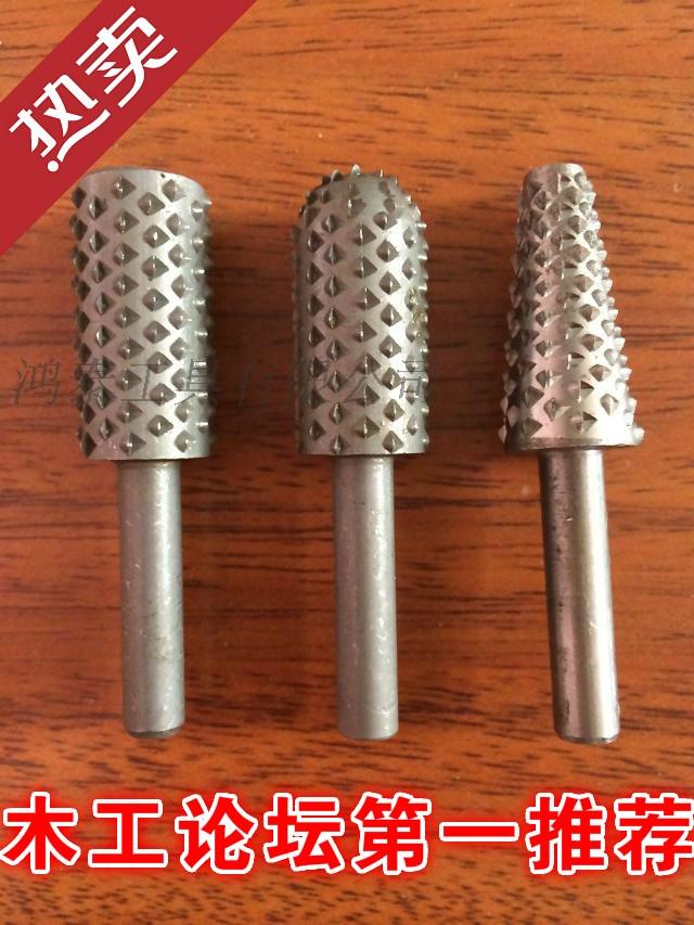 厂家直销电动异形旋转锉刀 硬木木工锉 木工工具 打磨工具 雕刻刀