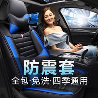 汽车坐垫四季通用新款卡通全包座垫皮车坐垫坐套座椅套冬季车座套