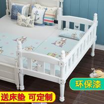 欧式实木儿童床带护栏拼接大床加宽床边床男孩女孩婴儿小床白色