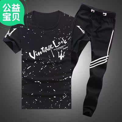 夏装短袖T恤一套装男孩12青少年初中学生15运动16岁休闲长裤潮zz