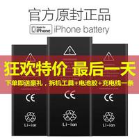 【美国进口 超大容量】earise适用于苹果6电池iPhone6s全新4s手机5电板5c正版5s换6plus七SE/7P/6sp原裝正品7