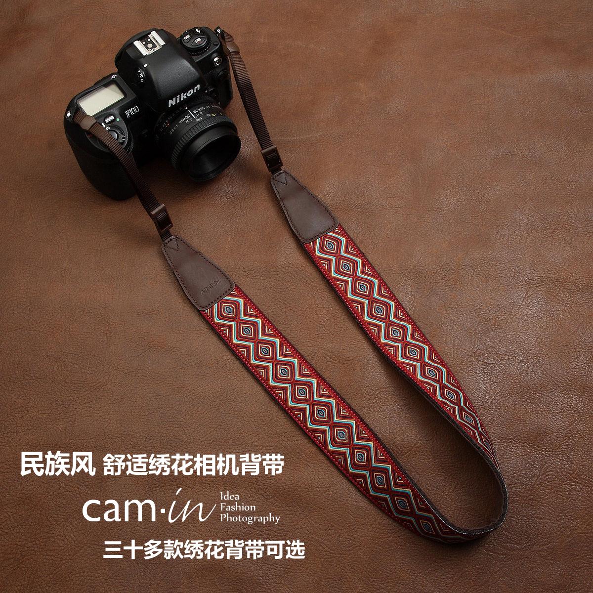 cam-in 绣花民族风相机背带 微单数码复古肩带单反减压摄影相机带