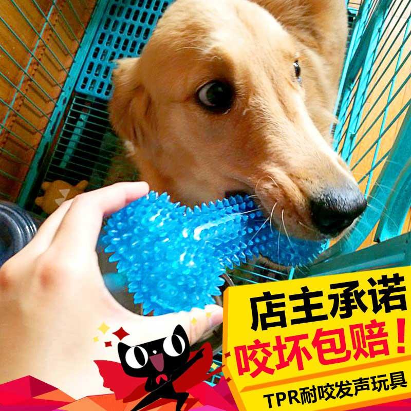 狗狗骨头玩具