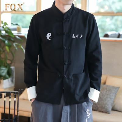 FQX中国风外套男士夹克开衫棒球服民族卫衣棒球服2018秋冬装YX827
