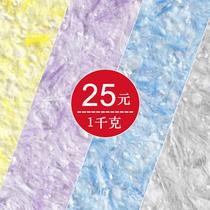 慕邦 墙衣自刷纤维涂料环保电视背景墙卧室墙纸新型装修材料1000g
