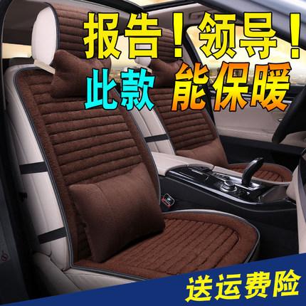 汽车坐垫单片带靠背冬季防滑前排单座通用冬天保暖舒适座垫套单个