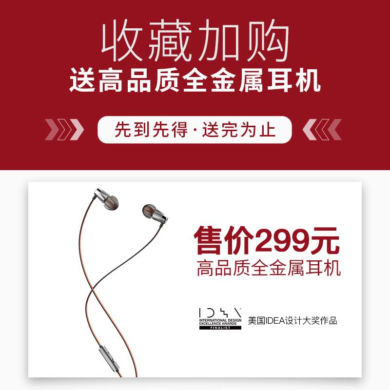 GGMM A2无线蓝牙耳放解码器放体机耳机放大器hifi便携式发烧通用