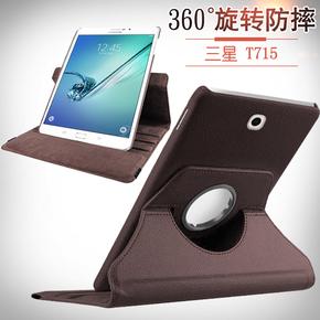 三星Tab S2 8.0 SM-T710C保护套 8英寸平板电脑T715c/T719C皮套壳