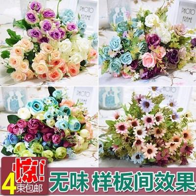 布花仿真花束塑料插花鲜花把束花客厅家居摆设一束假花假装饰干花