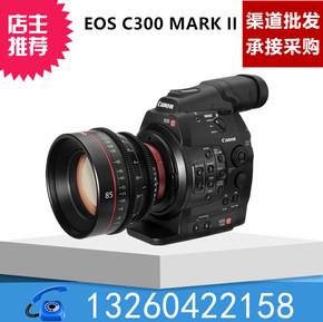 Canon/佳能 EOS C300 MARK II 數字專業攝像機 4K電影機 C300二代