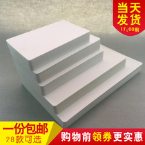 Blank card hard paper large paper message learning literacy English word card diy memory hand card postcard 100