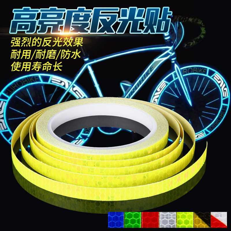 Аксессуары для велосипеда / Гаджеты Артикул 595638364510