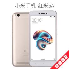 小米红米5A2A3S4X全网通4G八核双卡智能手机正品包邮Xiaomi