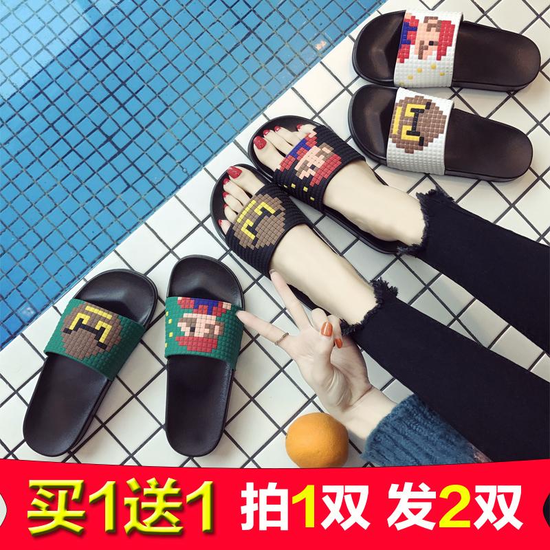 买一送一 拖鞋女夏季浴室内防滑软底家居家用情侣可爱男凉拖鞋