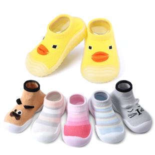 婴儿地板袜宝宝鞋袜软底?#21512;?#23395;学步袜子鞋儿童室内地板鞋防滑防掉