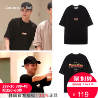 Andersson Bell 韩国正品纯色男女同款修身短袖 休闲简约字母T恤