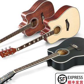 41寸民谣原木吉他缺角黑色复古成人初学者学生男女入门乐器
